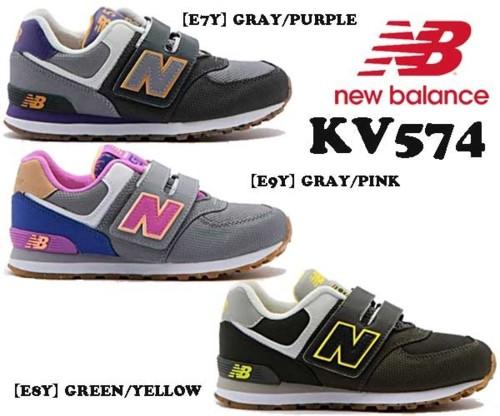 【送料無料】【在庫処分】【ニューバランス】KV574 靴 マジック キッズスニーカー キッズ 子供靴 キッズシューズ 履きやすい靴 NB ニューバランス new balance *メール便不可*