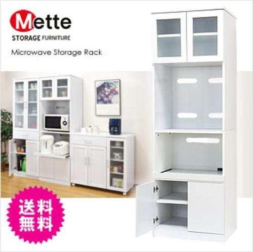 Mette/メッテ レンジ台 キッチンボード