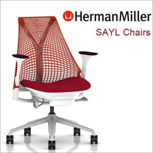 ハーマンミラー セイルチェア