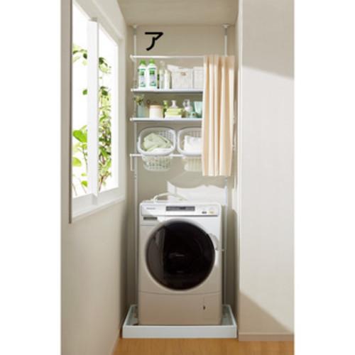 省スペース洗濯機ラック 標準タイプ・棚2段バスケット2個・カーテン付き