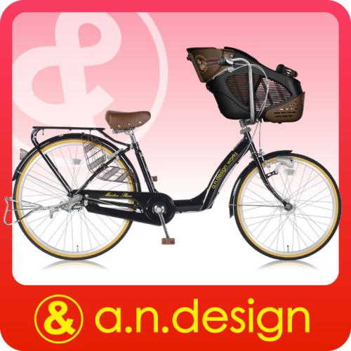 自転車 子供乗せ 前 26インチ a.n.d mama アンド ママ 子供乗せ自転車 3人乗り