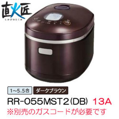 リンナイ(Rinnai)ガス炊飯器 直火匠 RR-055MST2(DB)