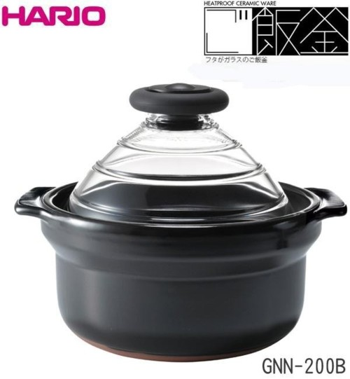 HARIOおしゃれなご飯鍋(ガスコンロ)