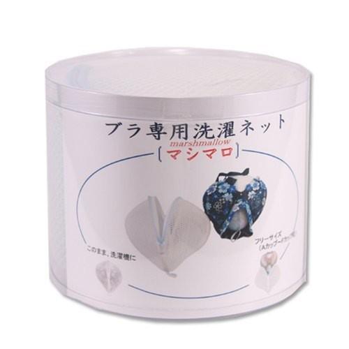 ブラジャー専用洗濯ネット マシマロ