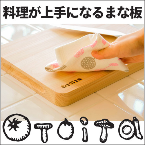 ヒノキ製 まな板