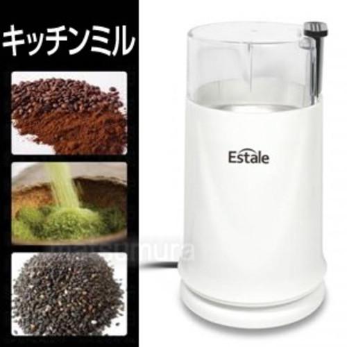 電動ミル キッチンミル コーヒー豆や茶葉を一気に粉末に