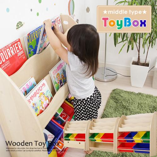 本棚 おもちゃ箱 収納