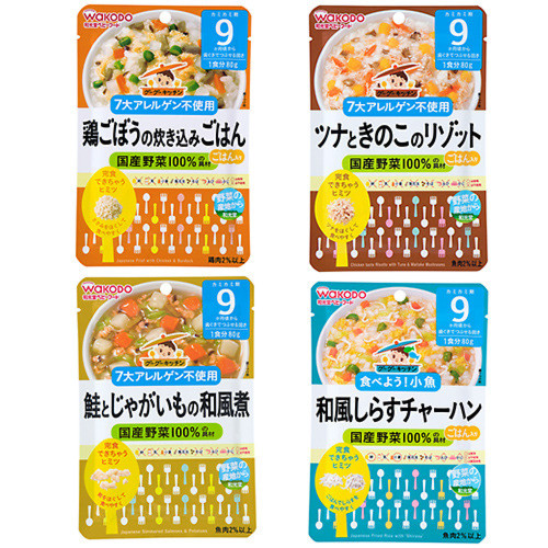 和光堂 グーグーキッチン12個セット(9ヶ月)【オンライン限定】