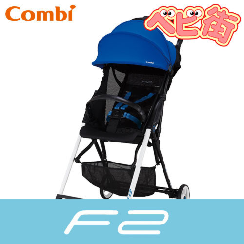 コンビ背面式B型ベビーカーF2