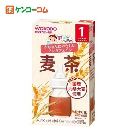 飲みたいぶんだけ 麦茶 1.2g×8包