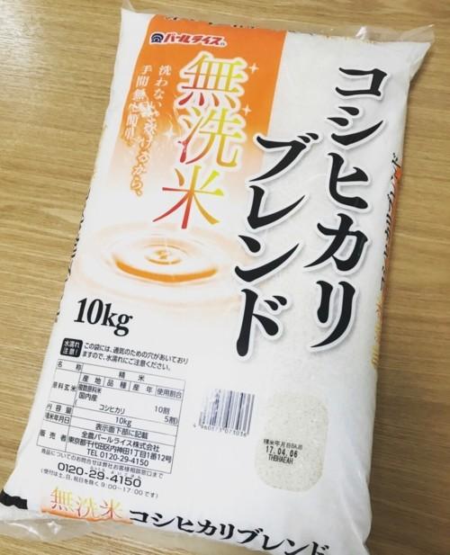 無洗米コシヒカリブレンド(編集部にて撮影)