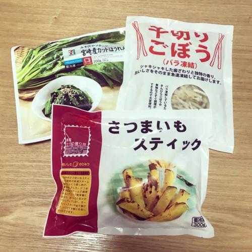 冷凍野菜の例(編集部にて撮影)