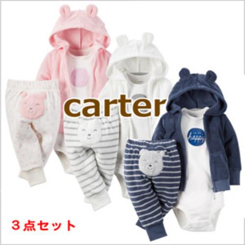 カーターズ carter's正規品