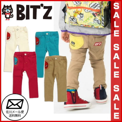 BIT'z【ビッツ】スキニーパンツ 10分丈