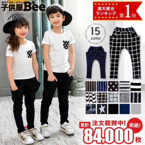 韓国子供服◇テーパードパンツ
