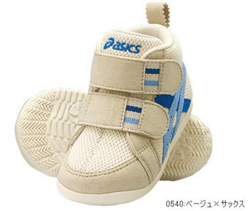アシックス【ASICS】すくすく(スクスク・SUKUSUKU) 子供靴(スニーカー) ファーストシューズ ファブレ FIRST MSII ベージュ×サックス(tuf110-0540)