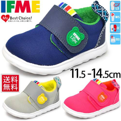 イフミー ベビーシューズ IFME ベビー靴 イフミーライト 子供靴 軽量 スニーカー 乳児 幼児 よちよち歩き 11.5-14.5cm ファーストシューズ 男の子 女の子 安全 安心/22-7003