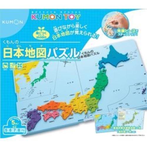 くもんの日本地図パズル(おもちゃ)