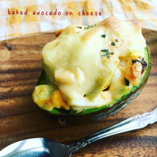 アボカドのチーズ焼き