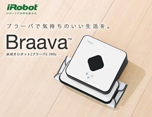 iRobot ブラーバ380j