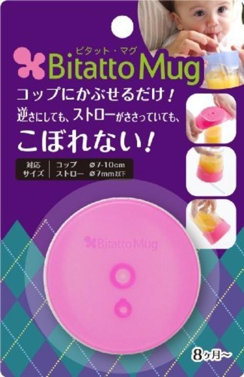 テクセルジャパン ビタットマグ ピンク