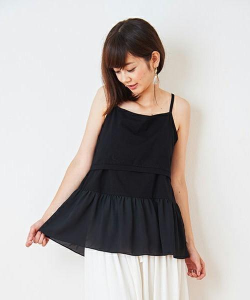 【熊田曜子プロデュース】裾フリル 授乳キャミソール