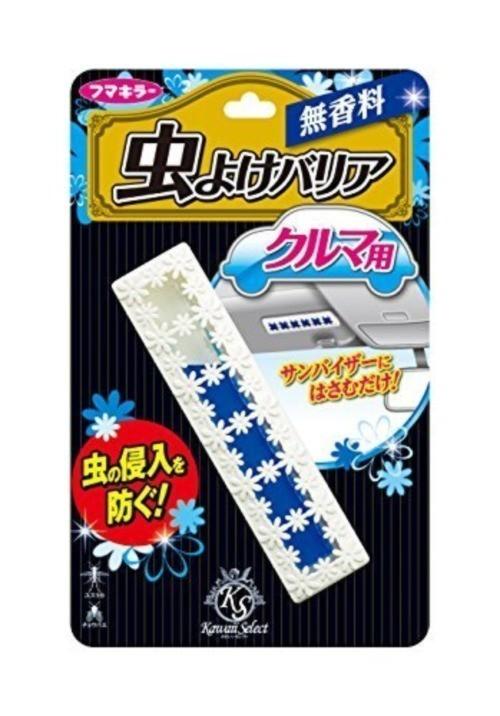 虫よけバリア 虫よけ器 Kawaii Select(かわいいセレクト)  クルマ用 無香料 1個