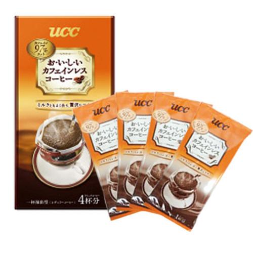 UCCアロマリッチ ドリップコーヒー【8袋】【カフェインレス】レギュラーコーヒー