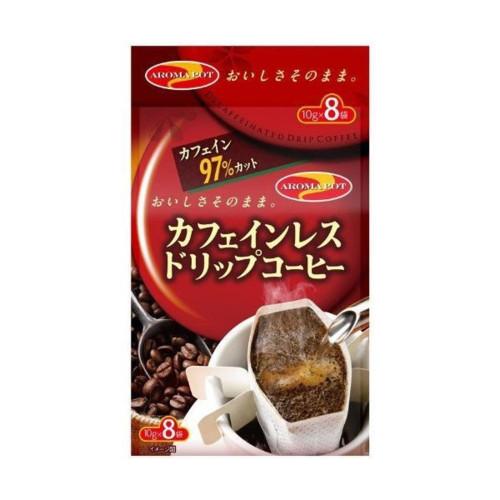 【10袋セット】アロマポット カフェインレスコーヒー 8袋入×10 【森永乳業/マタニティ】