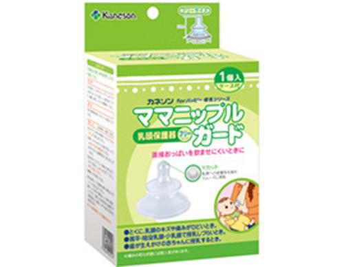カネソン ママニップルガード 乳頭保護器 フリーサイズ 電子レンジ消毒可能 1個入 カネソン