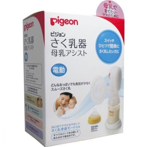 ピジョン さく乳器 母乳アシスト 電動タイプ