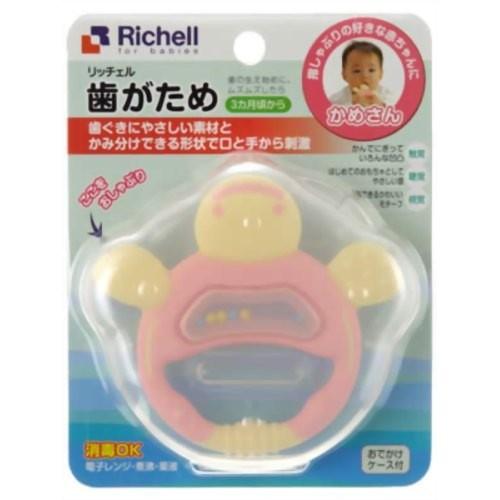歯がため かめさん/リッチェル