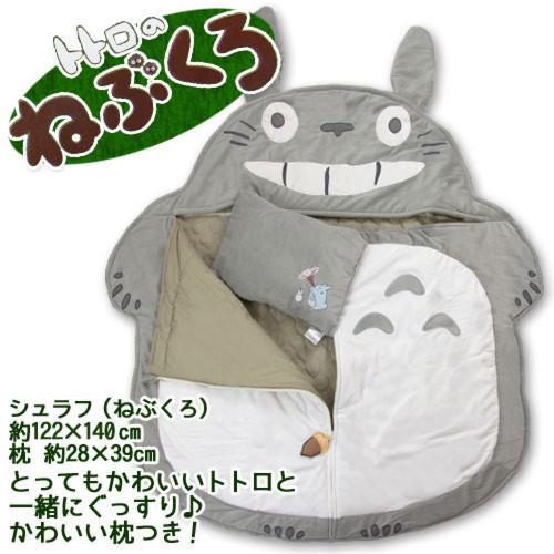 となりのトトロ大きなトトロのお昼寝マットシュラフ枕付き寝袋約122×140cm