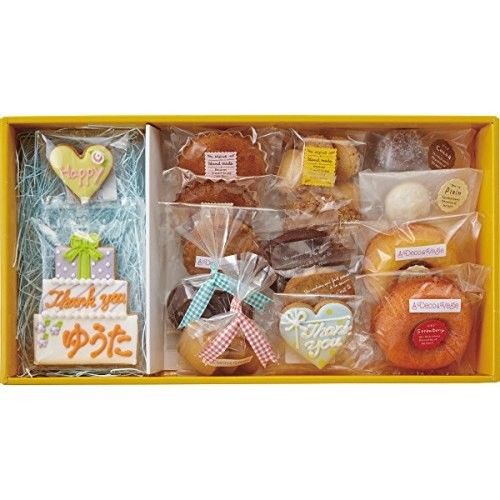DECO&VEGIE クッキーハッピーセット(お名入れ)