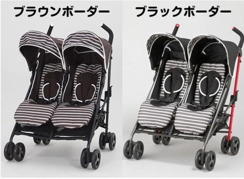 ツインハートDuoスティック日本育児 二人乗り 双子用