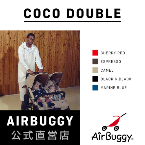 AIRBUGGY COCO DOUBLE