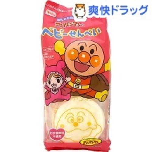 アンパンマンのベビーせんべい(2枚*8袋入)