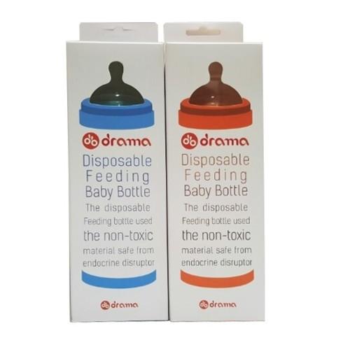 使い捨て哺乳瓶&パック(オレンジ、ブルー) drama ほ乳瓶