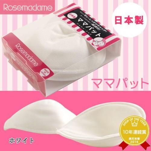 【ローズマダム/Rosemadame】ママパット