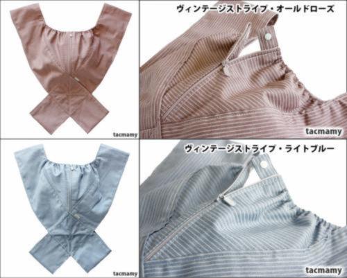 タックマミー抱っこ紐 綿100%シリーズ 全20種類 日本製 サイズXS〜XL
