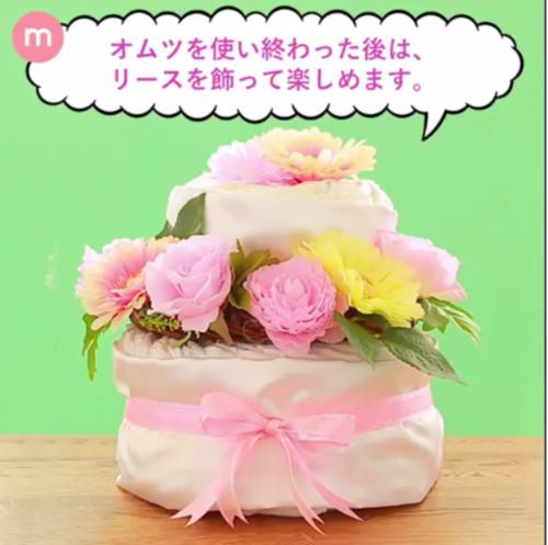 おむつケーキの作り方