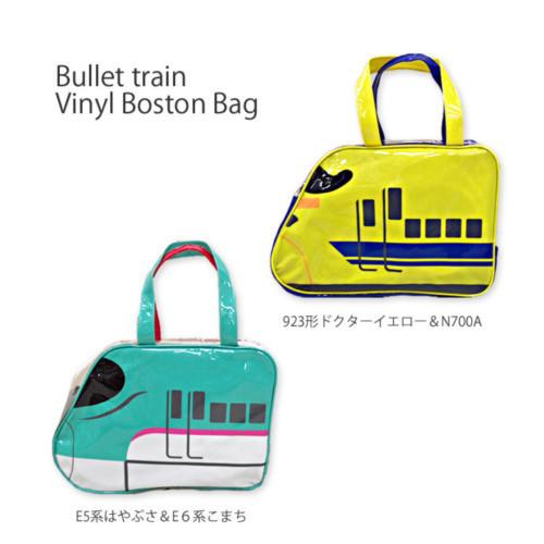 新幹線ビニールボストンバッグ