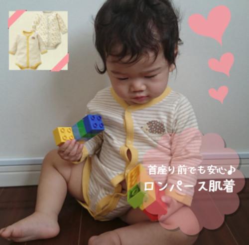 sales三浦さんのお子様(許可取り済)