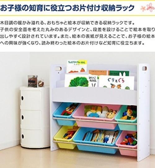 ottostyle.jp 絵本棚付おかたづけ収納ラック エッジクッション付き