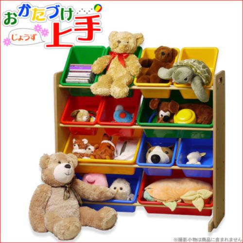 おもちゃ収納ラック ボックス 4段 おかたづけ上手