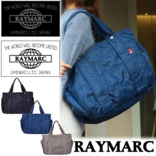 RAYMARC MB04 Lサイズ