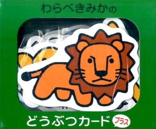 わらべきみかのどうぶつカードプラス ([バラエティ])