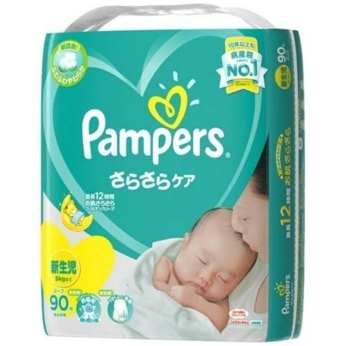 P&G パンパース さらさらケア テープ 新生児の赤ちゃん用