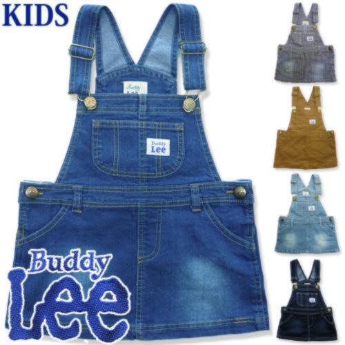 Buddy Lee デニム ジャンパースカート