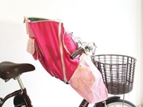 reicom 後付け前用 自転車チャイルドシート レインカバーMINI